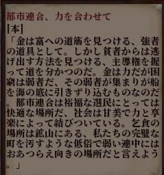 Kenshi特集:状況最高 その4-06