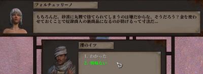 Kenshi特集:状況最高 その6-06