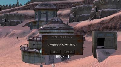 Kenshi特集:状況最高 その6-10