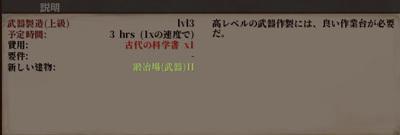 Kenshi特集:状況最高 その5-06