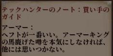 Kenshi特集:状況最高 その6-02