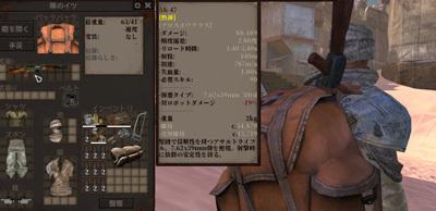 Kenshi特集:状況最高 その6-04