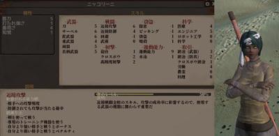Kenshi日記_状況最高 その7-06