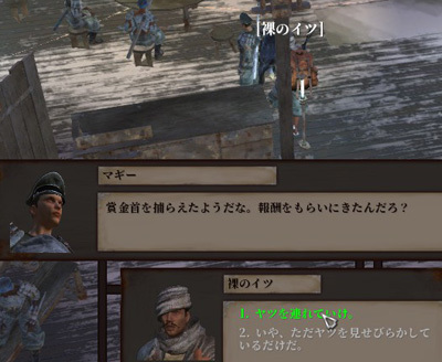 Kenshi特集:状況最高 その8-09