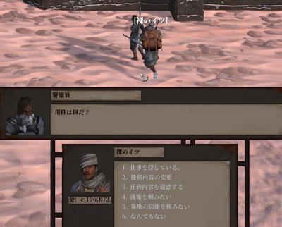 Kenshi日記_状況最高 その7-09