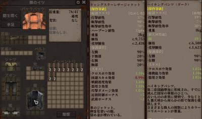 Kenshi日記_状況最高 その7-01