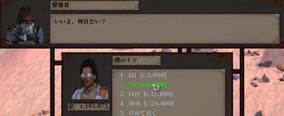 Kenshi特集:状況最高 その9-02