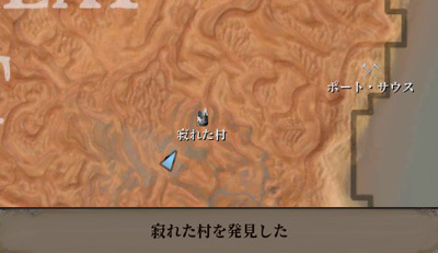 Kenshi特集:状況最高 その9-06