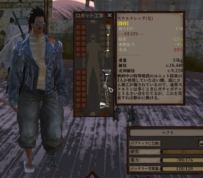 Kenshi日記_状況最高 その10-12