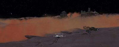 Kenshi特集:状況最高 その11_02