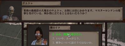 Kenshi特集:状況最高 その11_04