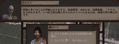 Kenshi特集:状況最高 その11_05