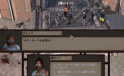 Kenshi特集:状況最高 その11_13