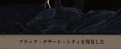 Kenshi日記_状況最高 その12-04