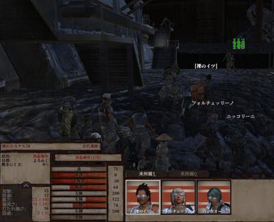 Kenshi日記_状況最高 その12-06