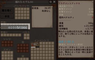 Kenshi日記_状況最高 その12-10