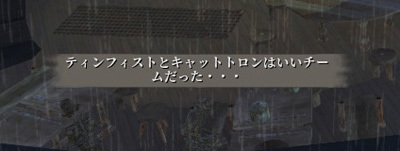 Kenshi日記_状況最高 その13-03