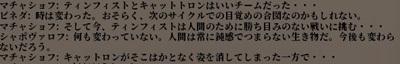 Kenshi日記_状況最高 その13-07
