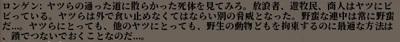 Kenshi日記_状況最高 その13-04