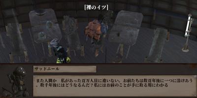 Kenshi日記_状況最高 その13-06