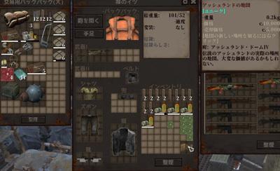 Kenshi日記_状況最高 その13-14