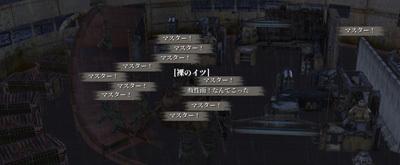 Kenshi日記_状況最高 その14-04