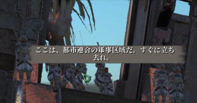 Kenshi日記_状況最高 その14-08