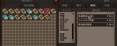 Kenshi日記_状況最高 その15-02