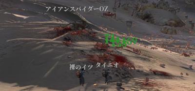 Kenshi特集:状況最高 その16-06