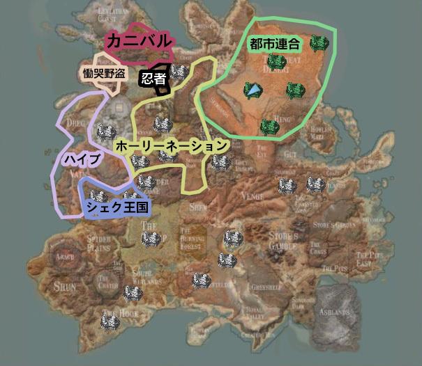 Kenshi特集:状況最高 その8-06