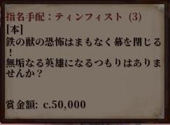 Kenshi日記_状況最高 その13-05