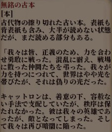Kenshi日記_状況最高 その13-08