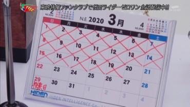 vlcsnap-2020-03-29-11h57m44s675.jpg