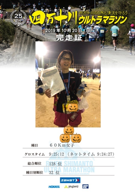 fc2blog_20191022231306dbd.jpg