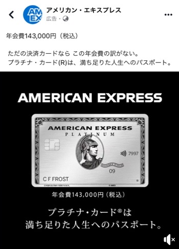 fc2blog_20191220234945991.jpg