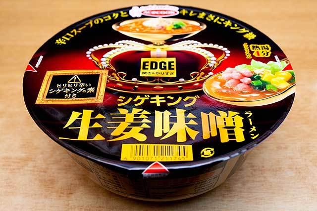 EDGE シゲキング 生姜味噌ラーメン
