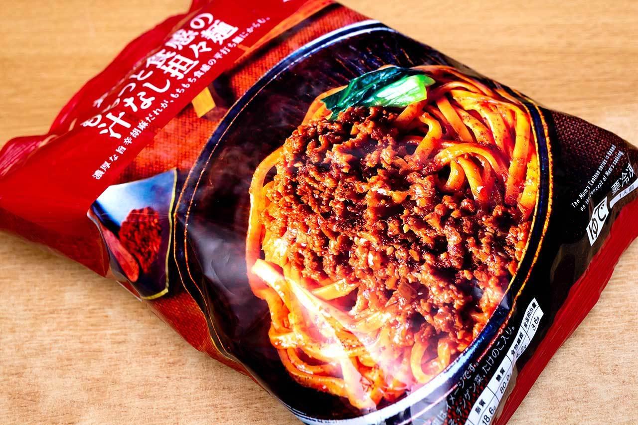 ファミマ 汁 なし 坦々麺