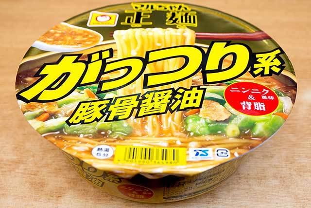 マルちゃん正麺 カップ がっつり系豚骨醤油