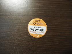 P2160890.jpg