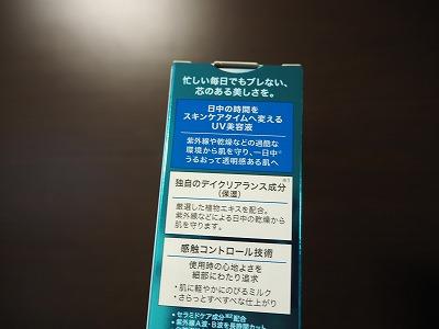 P2160902.jpg