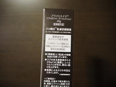 PB110033.jpg