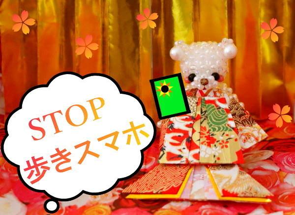 花ブ20200127-01