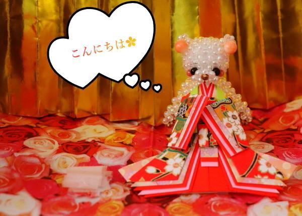 花ブ20200215-1