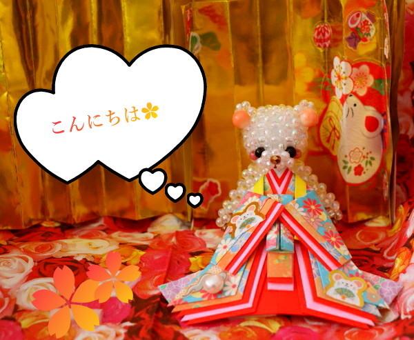 花ブ20200219-1