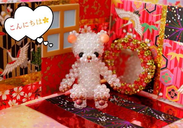 花ブ20200307-1