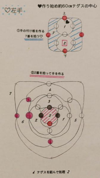 u-26.jpg