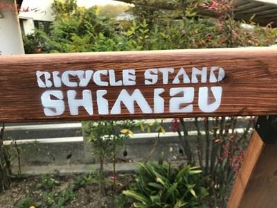 s-自転車スタンド2