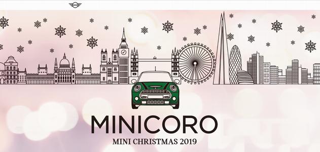 車の懸賞 MINICORO MINI CHRISTMAS 2019 32日間無料モニター体験