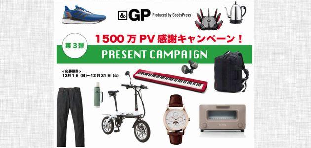 【バイクの懸賞140台目】:「glafitバイク GFR-01」を1名様にプレゼント