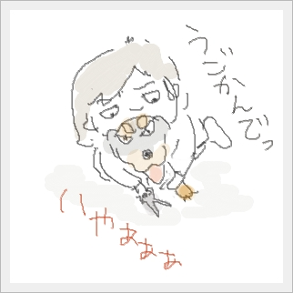 asiyuura.jpg